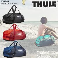 SUNCO/サンコー鞄【スーリー(THULE)Chasm 2WAYダッフルバッグ バックパック TCHS-M 70L 1.7kg】