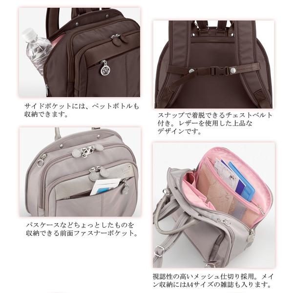 930f56dcdc74 ACE/エース【カナナプロジェクト(Kanana project) トラベルリュック Lサイズ 54785 A4