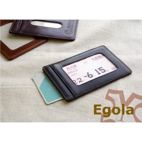 Egola(エゴラ) パスケース デザイン文具 事務用品 製図 法人 領収書【10P20Nov15】